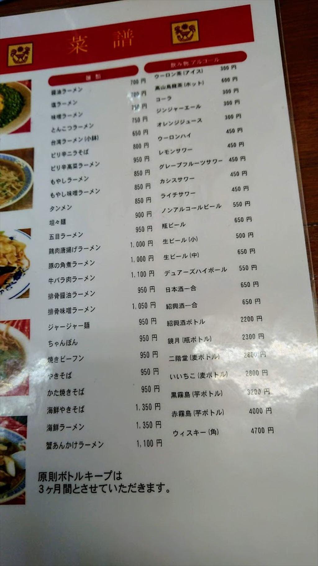 https://hayashida.jp/o/images2019-/PIC_20200106_122308_DSC_0011_R.JPG
