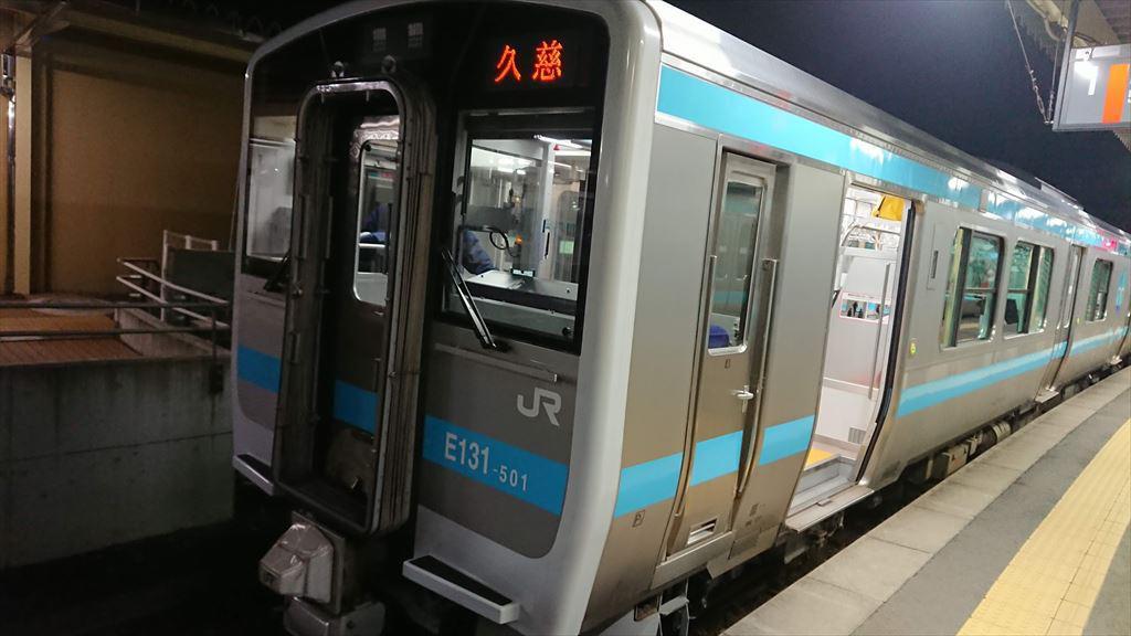 https://hayashida.jp/o/images2019-/PIC_20200122_220644_DSC_0003_R.JPG