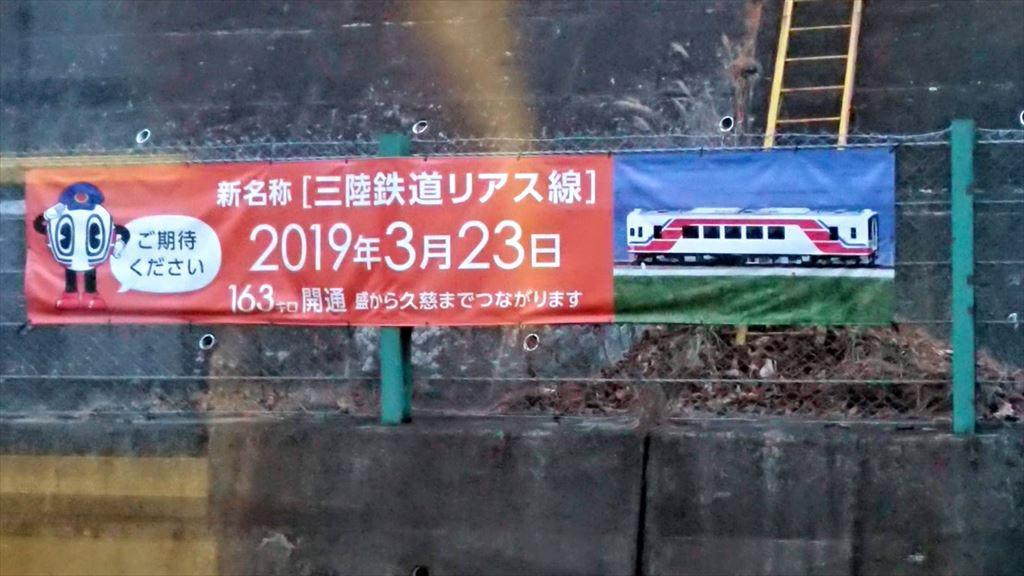 https://hayashida.jp/o/images2019-/PIC_20200123_064336_DSC_0019_R.JPG