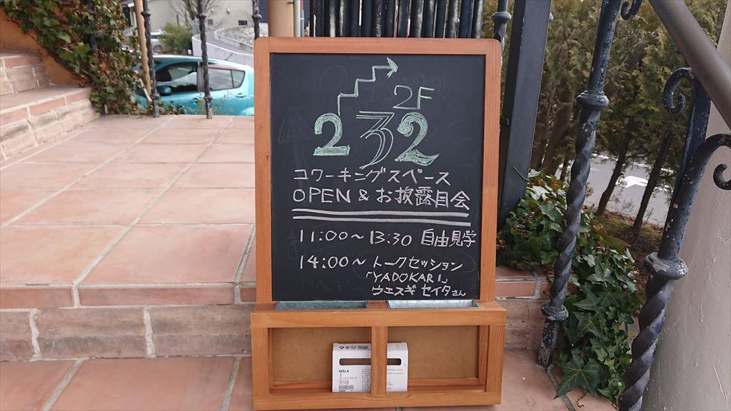 https://hayashida.jp/o/images2019-/PIC_20200126_121333_DSC_0001_R.JPG