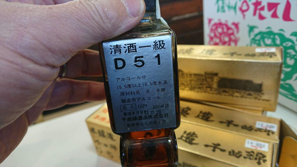 https://hayashida.jp/o/images2019-/PIC_20200126_123339_DSC_0011_R.JPG