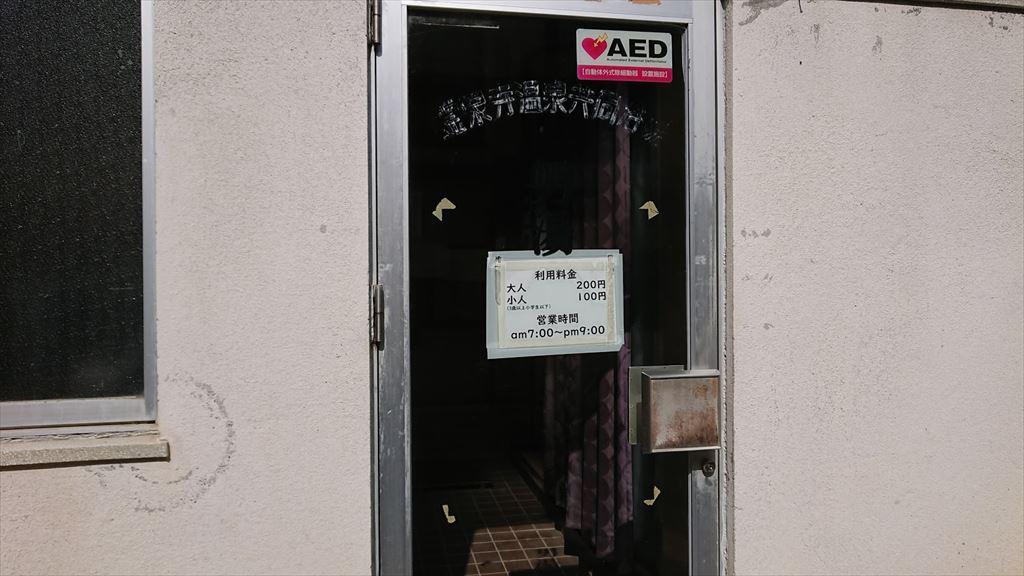 https://hayashida.jp/o/images2019-/PIC_20200229_121736_DSC_0005_R.JPG