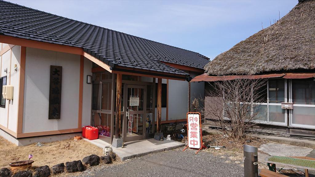https://hayashida.jp/o/images2019-/PIC_20200307_115258_DSC_0002_R.JPG
