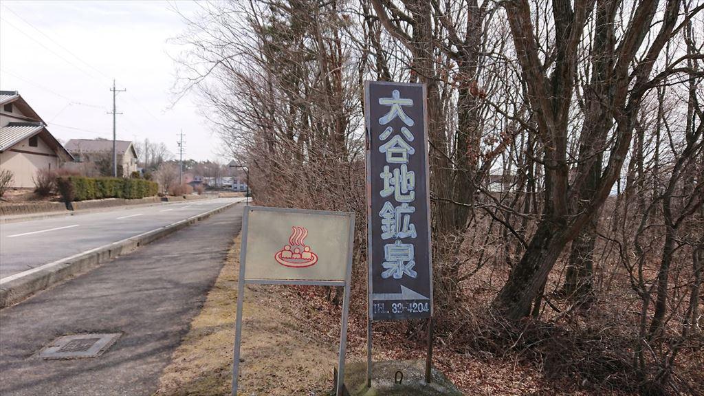 https://hayashida.jp/o/images2019-/PIC_20200307_121717_DSC_0004_R.JPG
