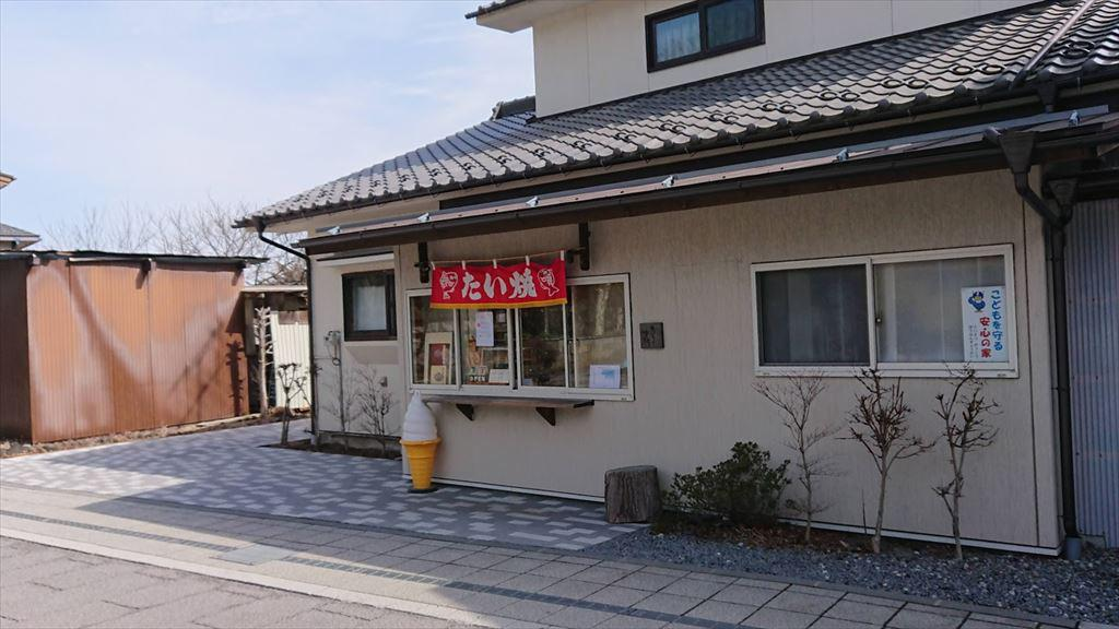 https://hayashida.jp/o/images2019-/PIC_20200307_122830_DSC_0008_R.JPG