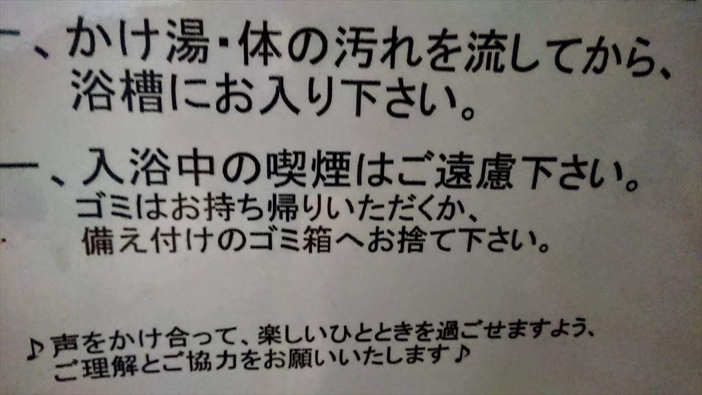 https://hayashida.jp/o/images2019-/PIC_20200314_112944_DSC_0001_R.JPG