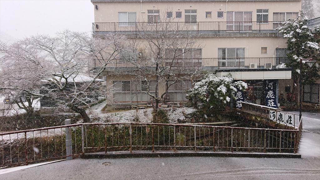 https://hayashida.jp/o/images2019-/PIC_20200314_114113_DSC_0001_R.JPG