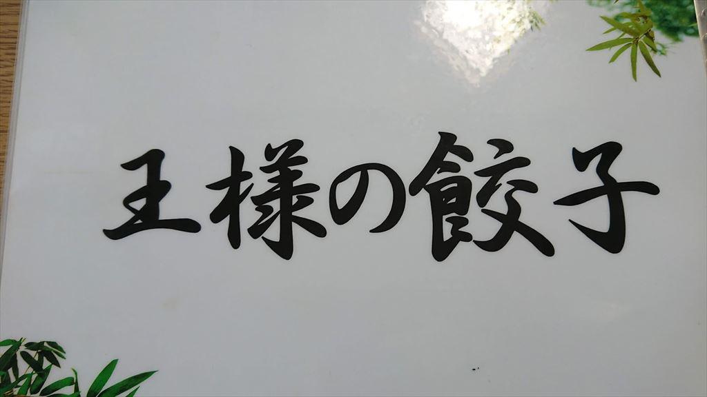 https://hayashida.jp/o/images2019-/PIC_20200314_123203_DSC_0001_R.JPG