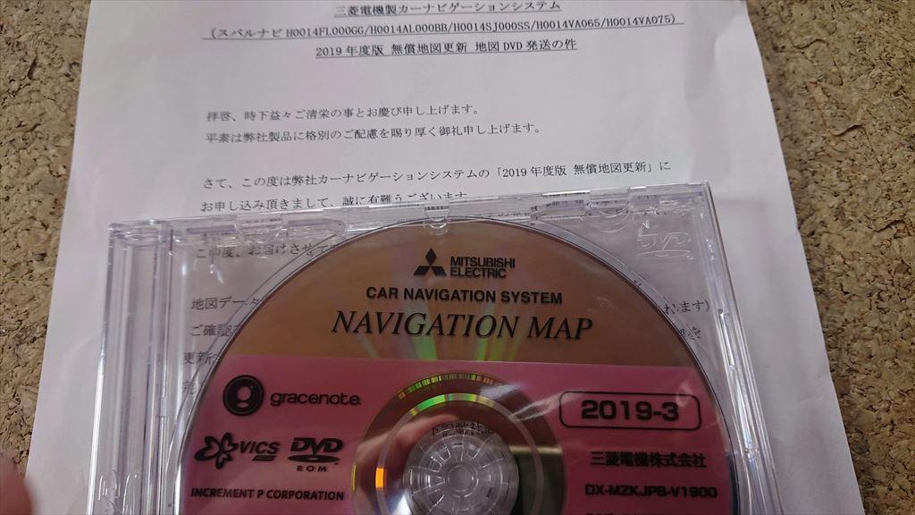 https://hayashida.jp/o/images2019-/PIC_20200421_082505_DSC_0001_R.JPG