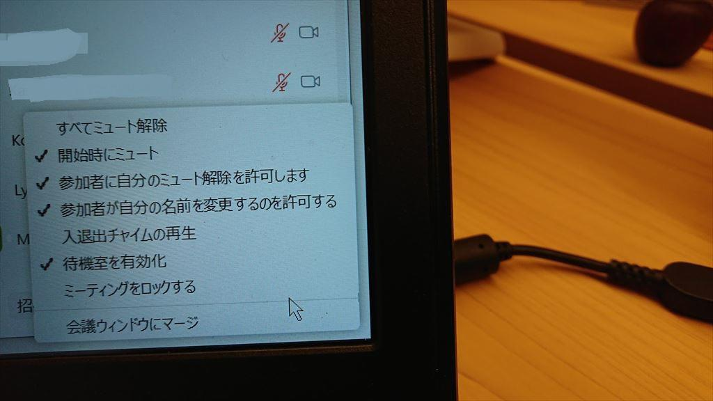 https://hayashida.jp/o/images2019-/PIC_20200506_145750_DSC_0007_R.JPG