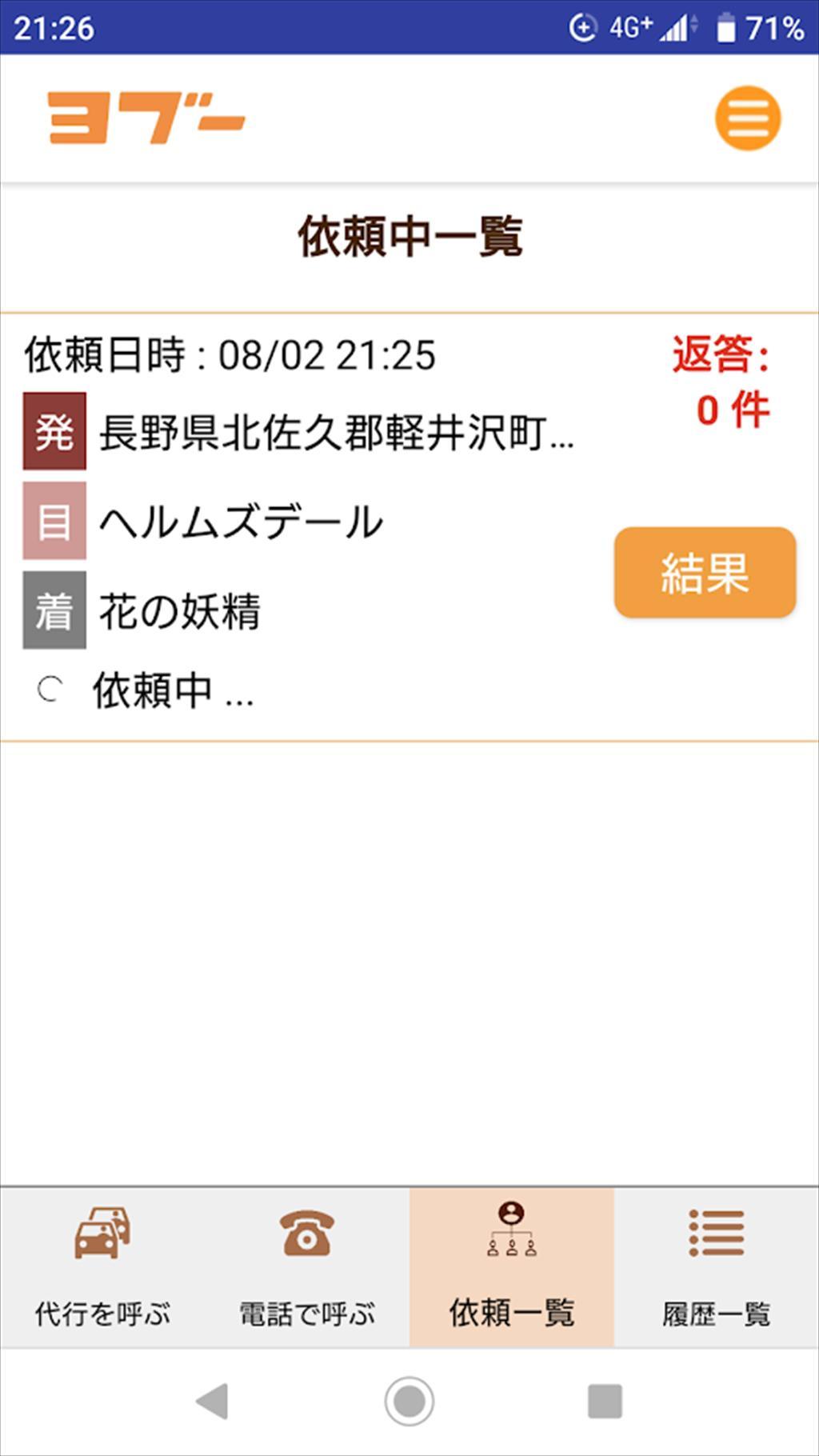 https://hayashida.jp/o/images2019-/Screenshot_20200802-212700_R.JPG
