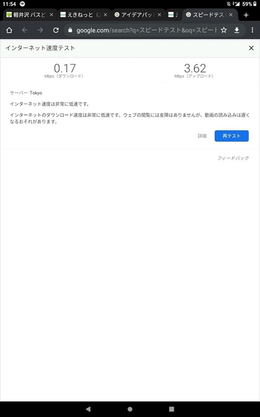 https://hayashida.jp/o/images2019-/Screenshot_2021-01-04-11-54-42-320_R.JPG