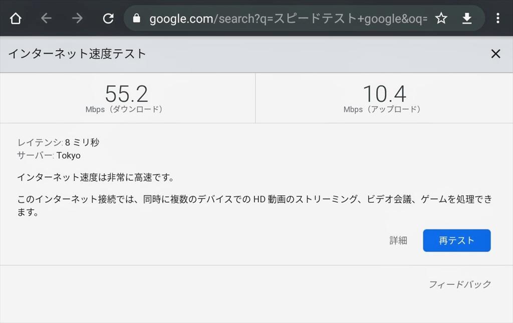 https://hayashida.jp/o/images2019-/Screenshot_2021-02-26-14-08-56-907_R.JPG