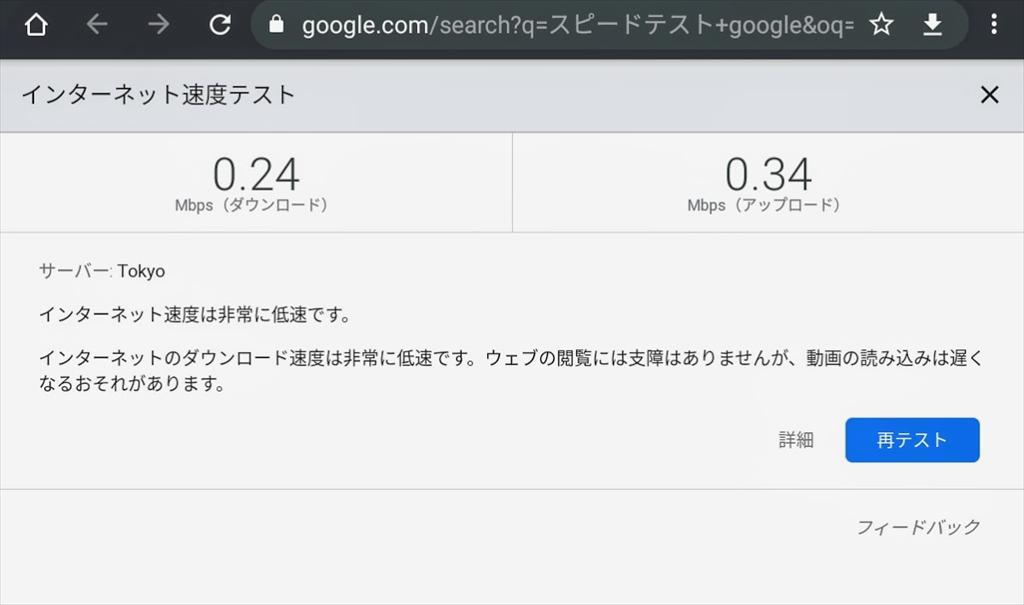 https://hayashida.jp/o/images2019-/Screenshot_2021-02-27-09-49-24-210_R.JPG