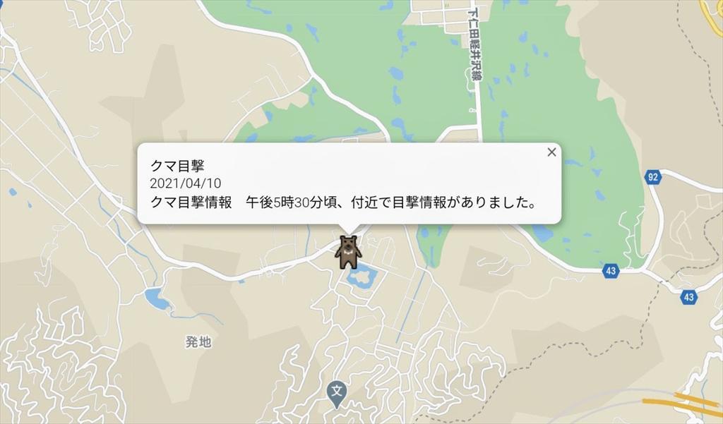 https://hayashida.jp/o/images2019-/Screenshot_2021-04-13-18-46-24-998_R.JPG