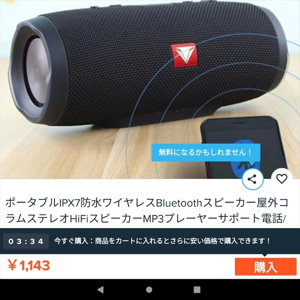 https://hayashida.jp/o/images2019-/Screenshot_2021-08-31-07-34-48-341_R.JPG