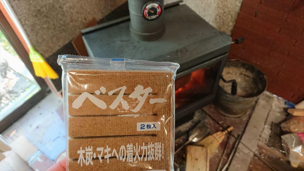 https://hayashida.jp/o/images2019-/c689cdd4401b50daa99c7711d1f3c70d8d67c742.JPG