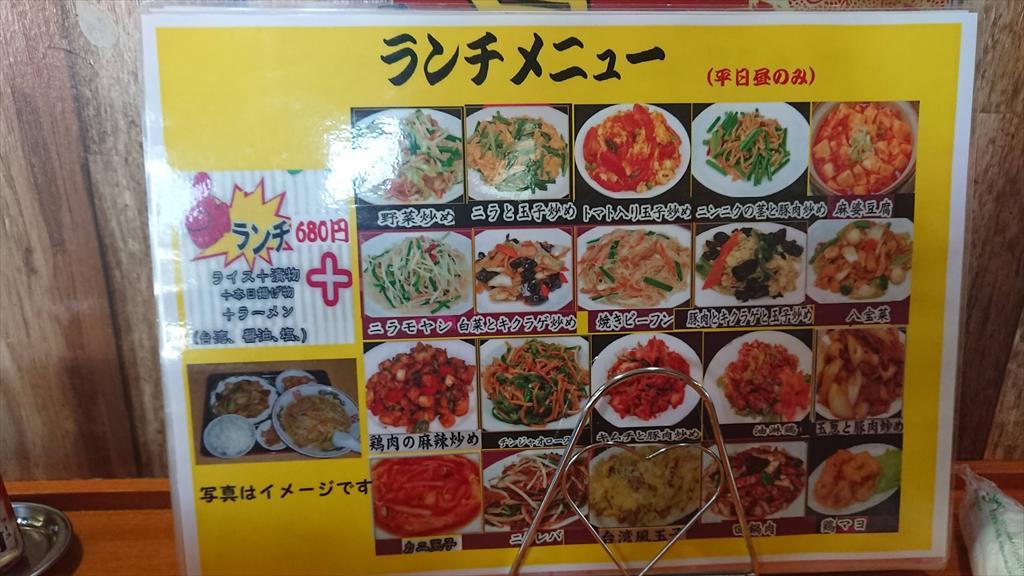 https://hayashida.jp/o/images2019-/d0df171c9873cf9055da2e8233b04fe67d3ce0b6.JPG