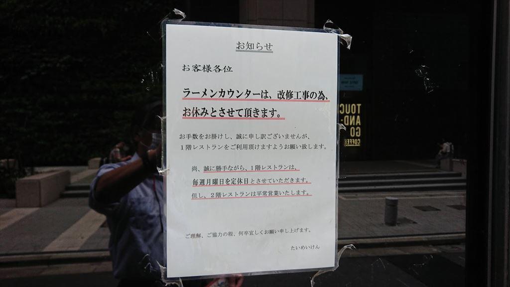 https://hayashida.jp/o/images2019-/de0ff8f2282ff4fee853b14c0b98295ced95f070.JPG